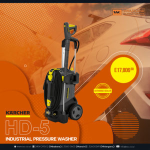KARCHER HD5/15C COLD WATER HIGH PRESSURE CLEANER | Swaziland Supply Centre | Eswatini